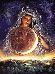 сама себе Луна