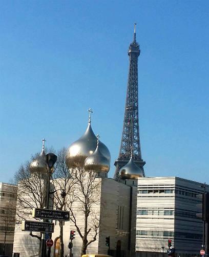 Русский Православный Центр в Париже